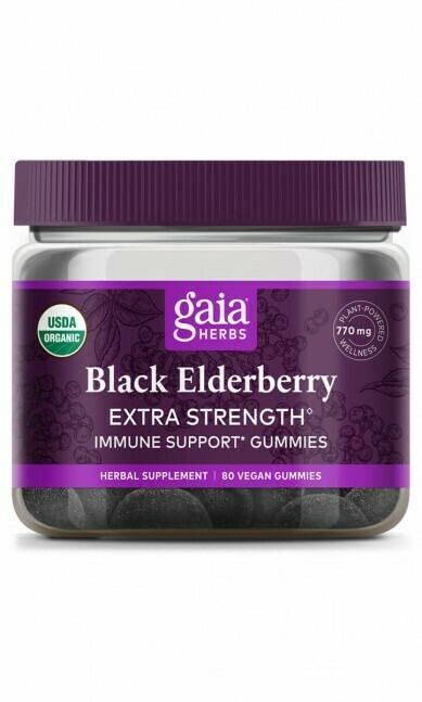 Black Elderberry Extra Strength Gummies