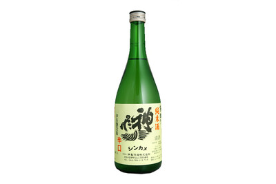 Shinkame  Junmai Seishu Karakuchi Saké (720mL)