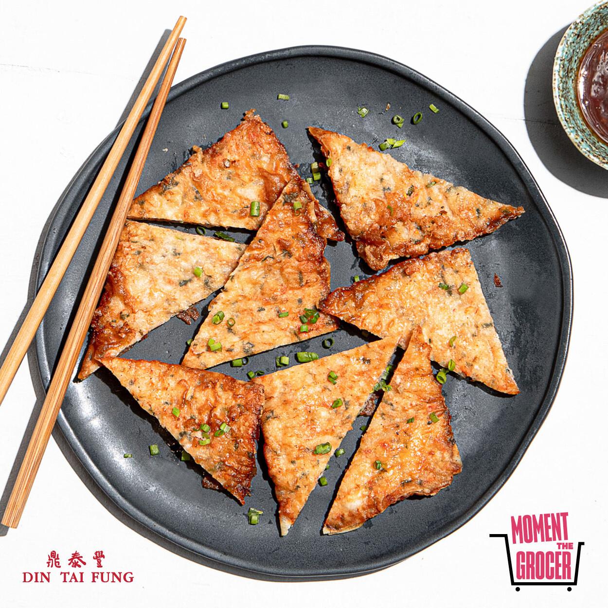 Din Tai Fung Golden Prawn Cake with Sweet Chili Sauce