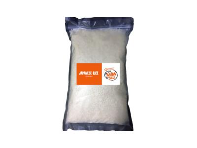 Japanese/Sakura Rice (2kg)
