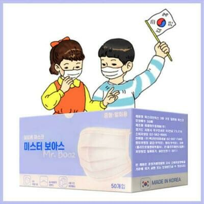 3 Ply Disposable Mask KC, FDA (Korea)