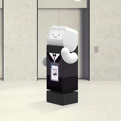 Information and PR Robot
