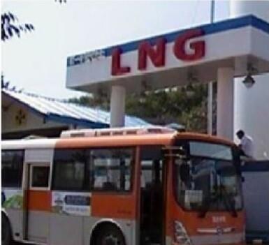 LNG Station