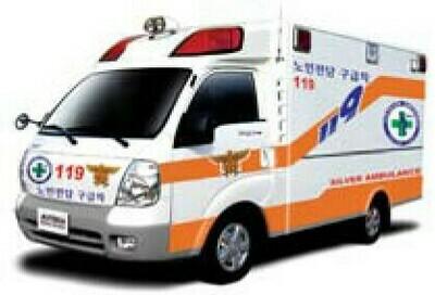 Silver Ambulance