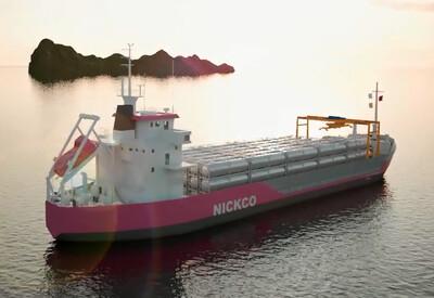 ssLNG Ship