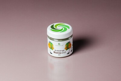 Зеленый чай Матча (50 гр.)