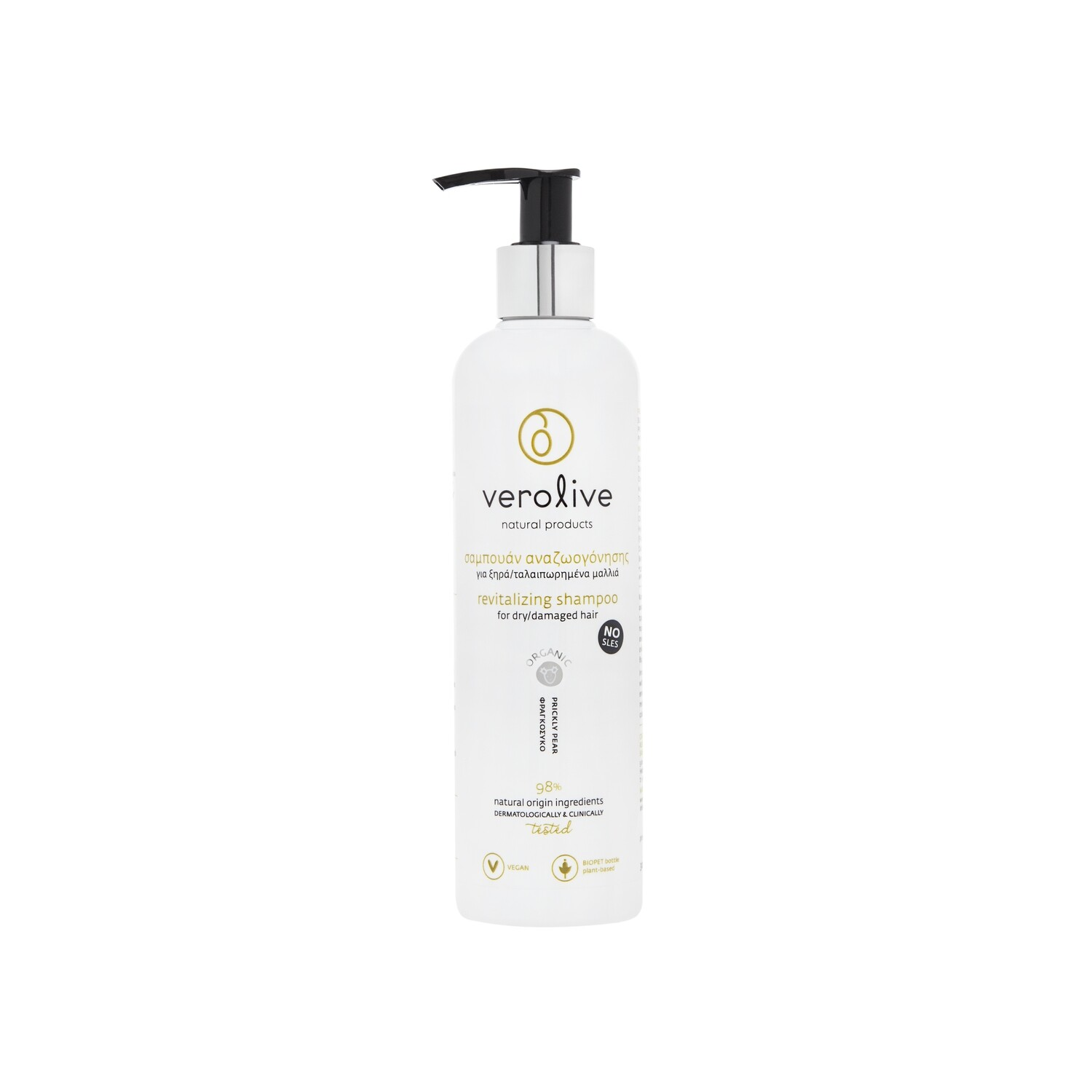 Innovative Sulfate-FREE Revitalizing shampoo for dry/damaged hair