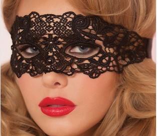 Lace eye mask #2