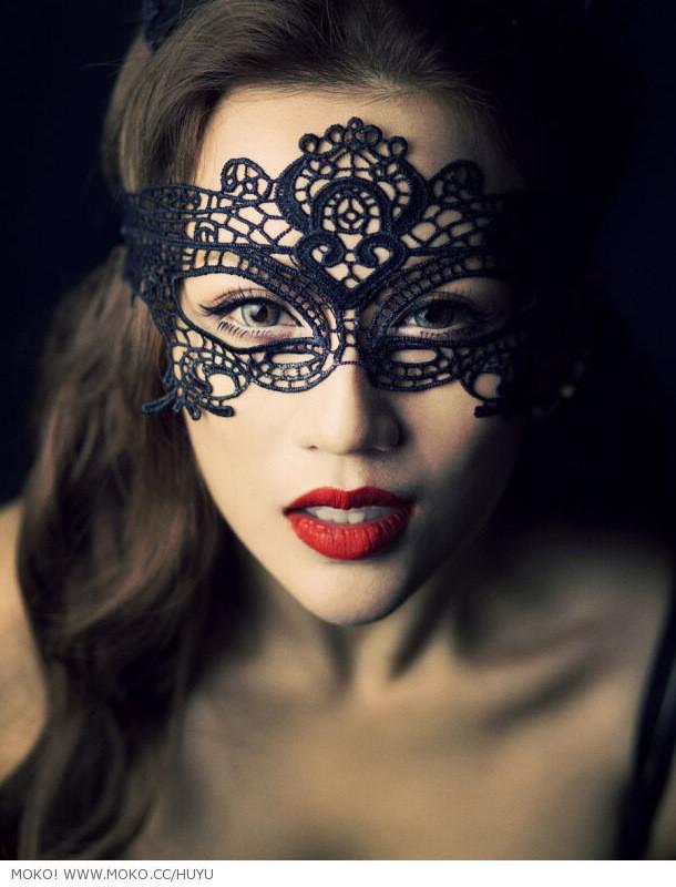 Lace eye mask #1