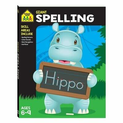 Giant Spelling