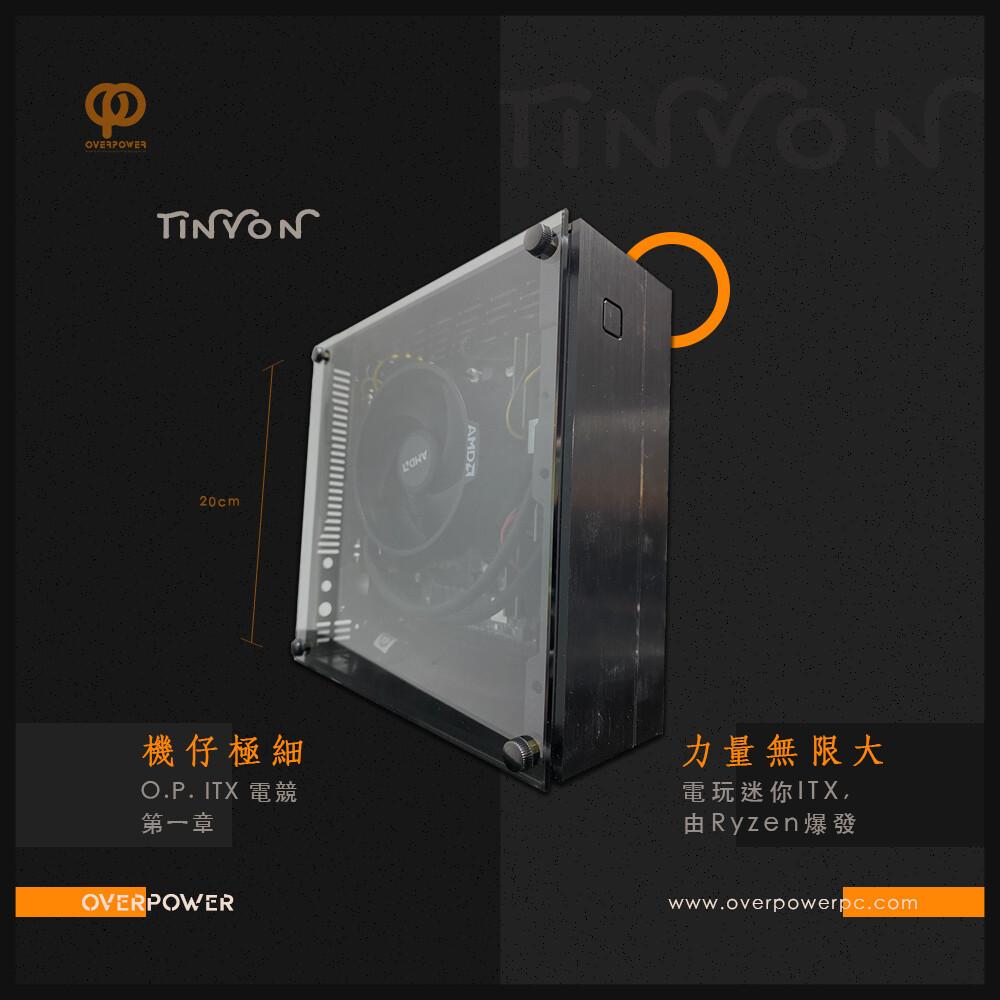 O.P Original TINYON 小巧多媒體電腦