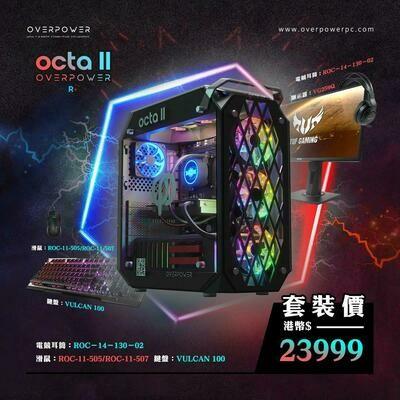 [電腦組合] OCTA 2R+ X 華碩25吋電競顯示器套裝連Roccat 電競鍵盤, 滑鼠及耳機