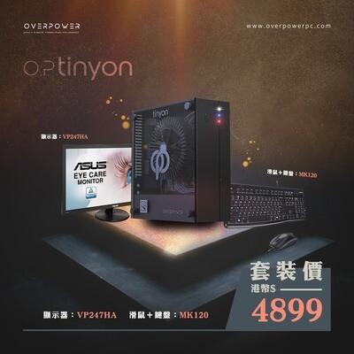 [電腦組合] TINYON + ASUS 華碩22吋顯示器入門級高效能組合