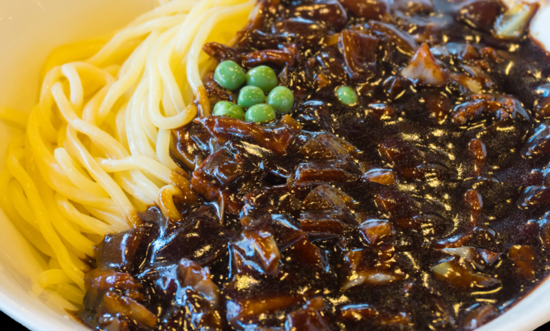 Tada Noodles - Pork Jjajangmyeon (짜장면)