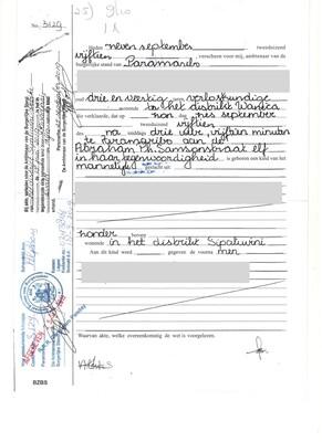 Acte de naissance (Suriname)
