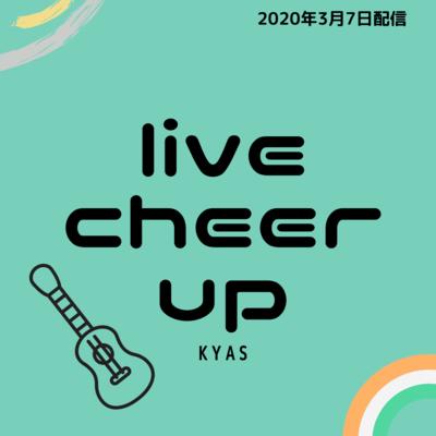 ②Live cheer up 2(特典楽曲 夕暮れカーニバル)