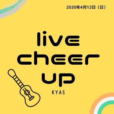 ⑤Live cheer up5(特典楽曲 ひだまり)
