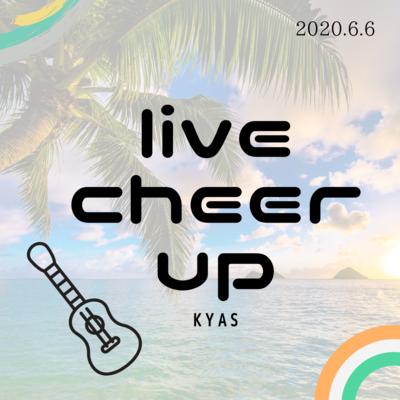 live cheer up6(特典楽曲 SUNSHINEウクレレver)