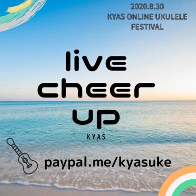 Live cheer up 8(特典楽曲KAILUA SUNSET)