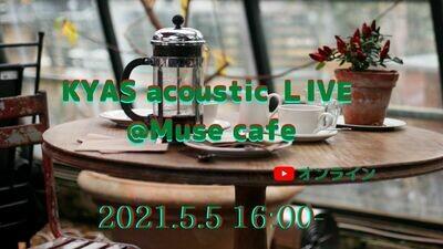 (アーカイブ6月5日まで) KYAS acoustic live@Muse cafe (with bass 谷口哲平)