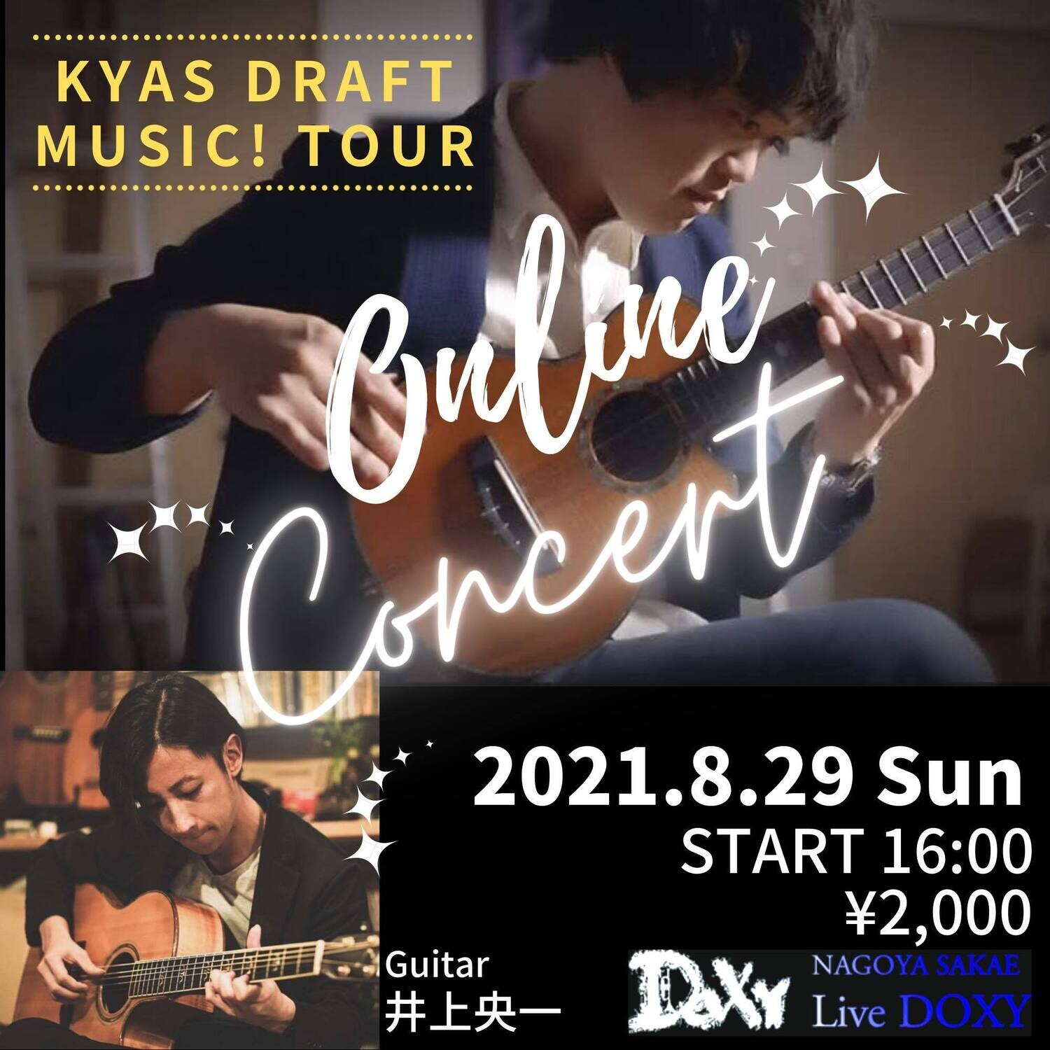 2021.8.29 KYAS DRAFT MUSIC! TOUR @名古屋DOXY(with 井上央一 Gt)