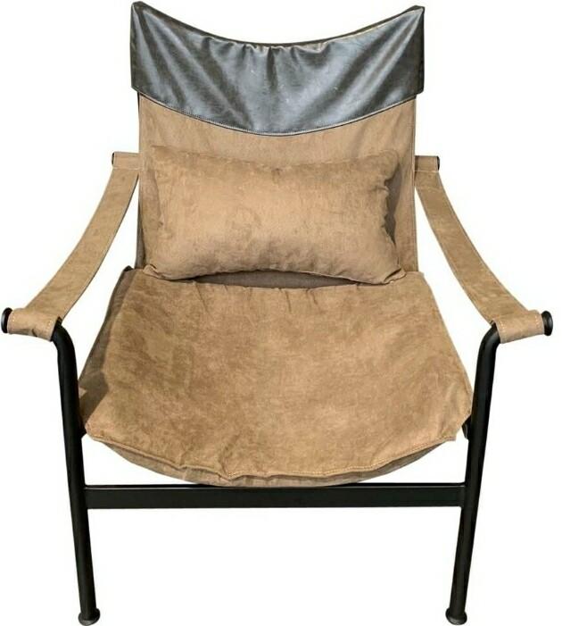 Mid Century Modern Industrial Arm Chair