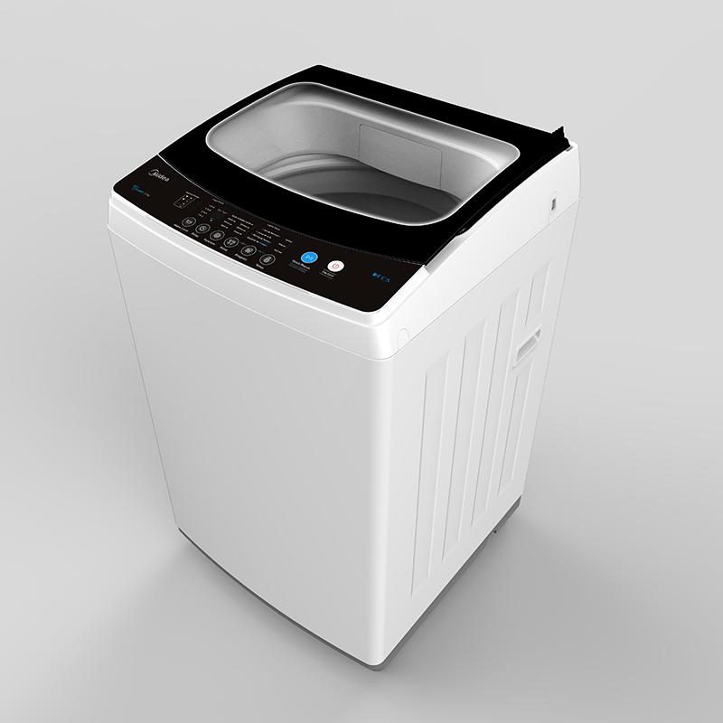 Midea 7KG Top Load Washing Machine DMWM70G2