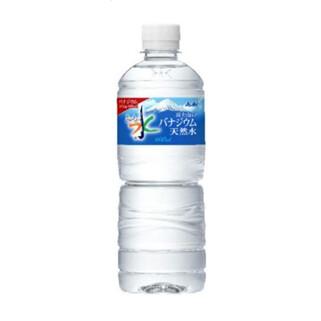 Вода ASAHI VANADIUM (Асахи Ванадиум) 0.6 л.