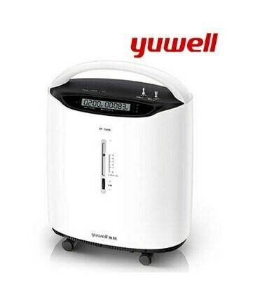 Concentrador de Oxigeno Yuwell 5 LPM
