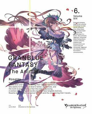 Granblue Fantasy Animation Season 1 - Serial Code Vol.6 Voiced MC Skin