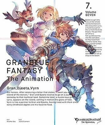 Granblue Fantasy Animation Season 1 - Serial Code Vol.7 Summer MC Skin