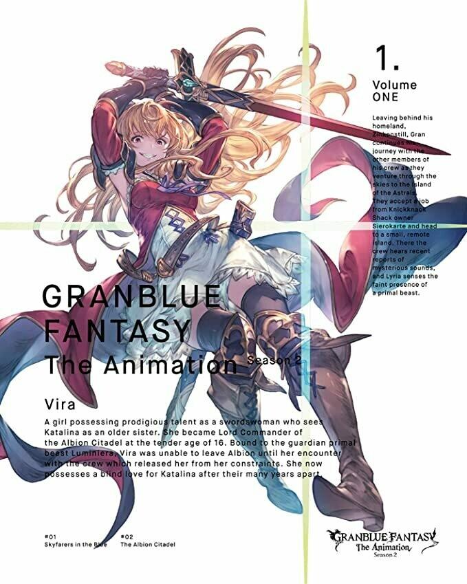 Granblue Fantasy Animation Season 2 - Serial Code Vol.1 Fire Vira