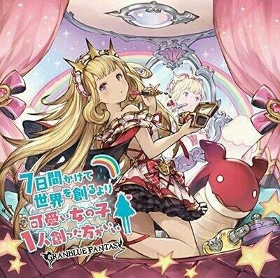 Granblue Fantasy CD No.7 Cagliostro Character - Bonus Code Dreamy Alchemy