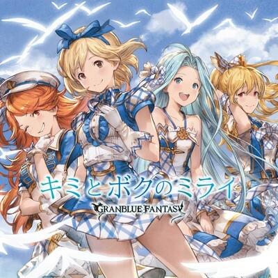 Granblue Fantasy CD No.1 Kimi to Boku no Mirai - Bonus Code Idol Skin