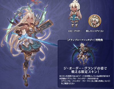 Versus DLC Promotion Code - Zooey - Character Outfit