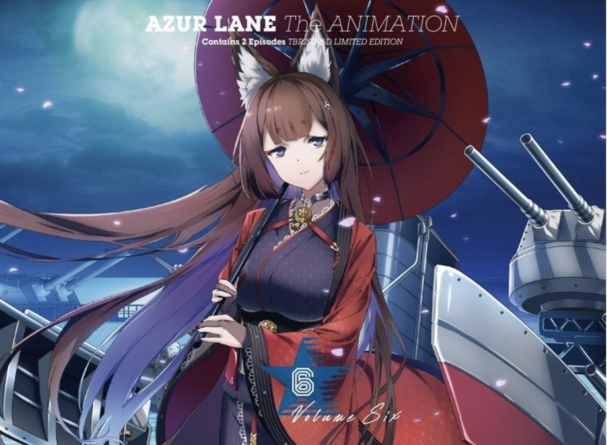 Azur Lane The Animation BD - Serial Code Vol.6 Z23