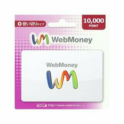WebMoney 10000JPY 9500MobaCoin