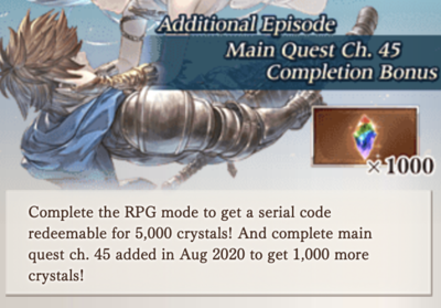 Granblue Fantasy Versus Promotion Codes - Chapter 45 Bonus 1k Crystals