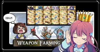 Granblue Fantasy - Weapon Grinding / Farming Service