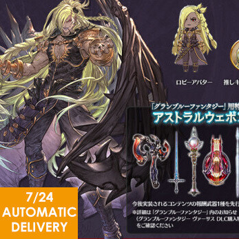 Versus DLC Promotion Code - Beelzebub - Astral Weapon Auto Delivery