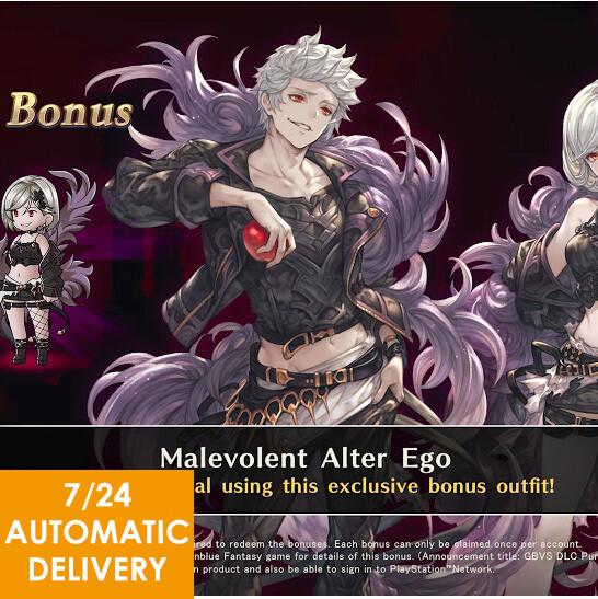 Versus DLC Promotion Code - Belial - Malevolent Alter Ego MC Outfit Auto Delivery
