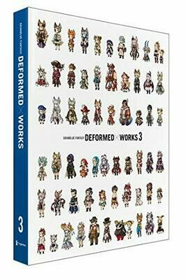 Granblue Fantasy GRAPHIC ARCHIVE - DEFORMEDxWORKS 3 Book Code NEW SSR Ticket