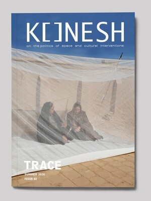 Konesh Issue TRACE