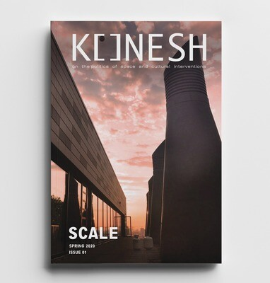 Konesh Issue SCALE