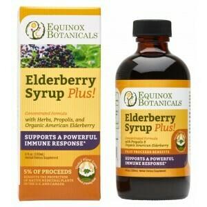Equinox Elderberry Syrup Plus! SKU: 516040 4 oz