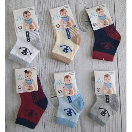 Носки детские хлопковые, для мальчика