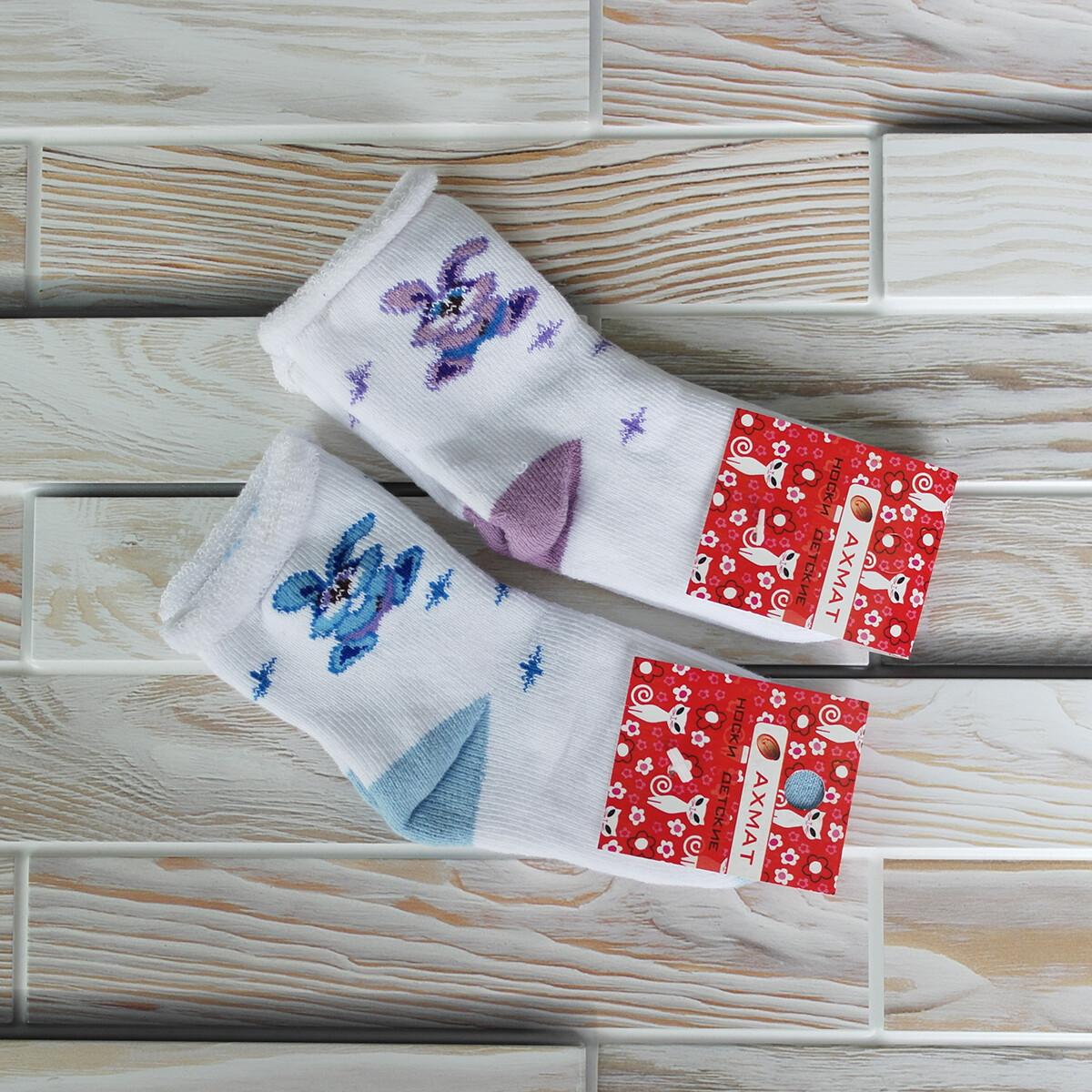 Носки детские махровые, белые
