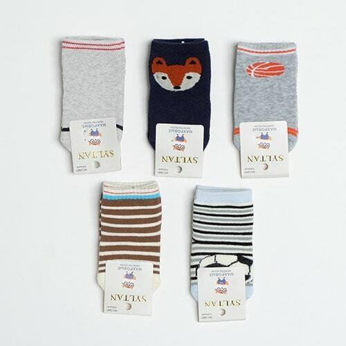 Носки махровые, с тормозами, для мальчика