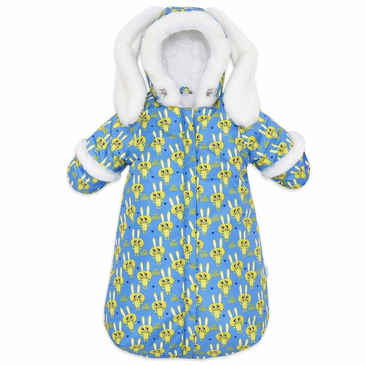 Комбинезон-мешок ЗАЙКА, зима, жёлто-голубой