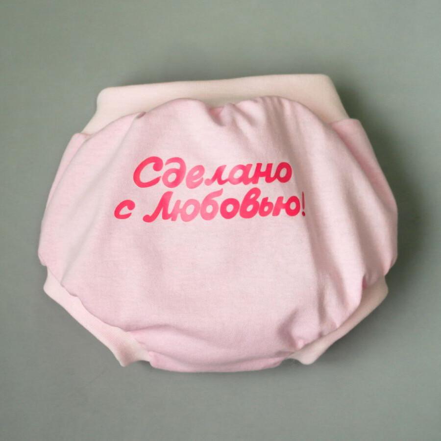 Трусики под подгузник, розовый